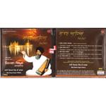 Bhai Nirmal Singh Ji Khalsa Savan Aaya Jhimjhima