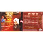 Bhai Davinder Singh Ji Sodhi Sang Na Kassh Lai Jae