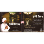 Bhai Guriqbal Singh ji Sikhi Sidak