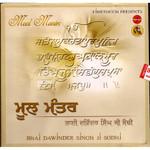 Bhai Davinder Singh Ji Sodhi Mool Manter