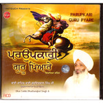 Bhai Guriqbal Singh ji Parupkari Guru Pyare