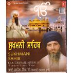 Bhai Jarnail Singh Ji(Damdami Taksaal Wle) Sukhmani Sahib