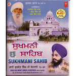 Bhai Kulwant Singh Ji Boparai Sukhmani Sahib