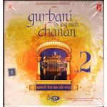 Gurbani Is Jag Meh Chanan