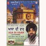 Bhai Surinder Singh Ji Jodhpuri_Asa Di Vaar