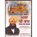 Bhai Ravinder Singh Ji_Asa Di War