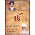 Bhai Tirlochan Singh Ji_Japji Sahib_Raehiaas Sahib