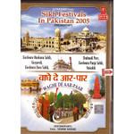 Sikh Festivals In Pakistan 2005
