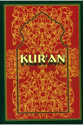 The Quran Russian Translation
