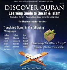 Discover Quran - CD