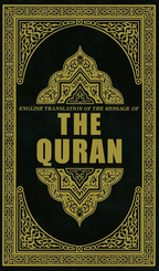 The Quran - English Translation by Syed Vickar Ahamed