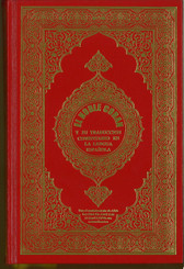 Quran, Arabic & Spanish (Hard Cover)