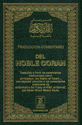 Traduccion-Comentario Del Noble Coran - Spanish Translation of the Noble Qur'an