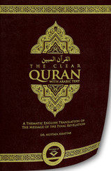The Clear Qur'an - Arabic English Flexi Cover