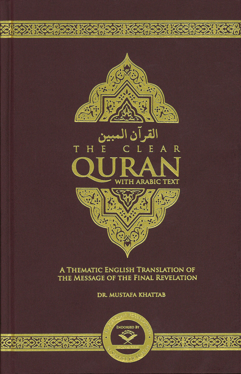 The Clear Quran By Mustafa Khattab