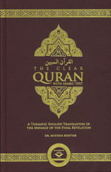The Clear Qur'an - Arabic English Hard Cover
