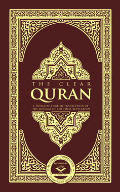 The Clear Quran - English Translation Hardcover