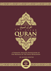 The Clear Quran - Arabic English Paperback