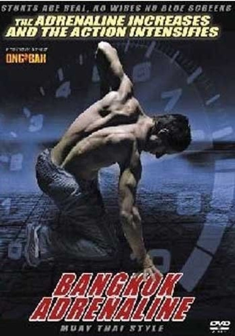 Bangkok Adrenalin movie DVD
