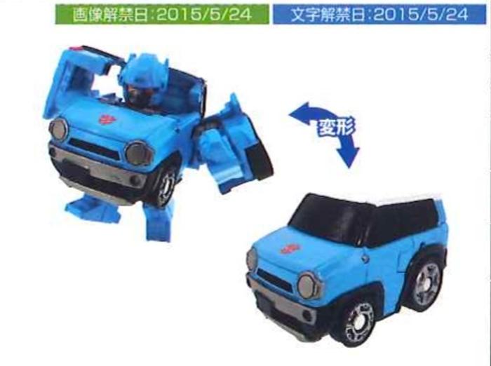 Transformers Series 4 - QT21 Skids