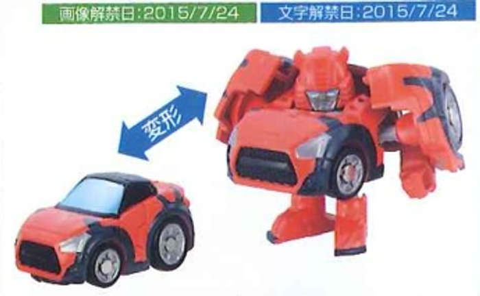 Q Transformers - QT28 Cliffjumper