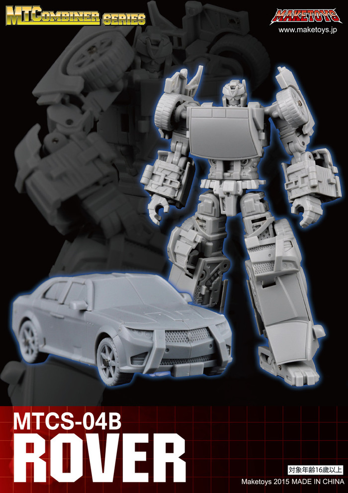 Maketoys Combiner Series - MTCS-04B – Rover (Guardia)
