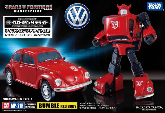 MP-21R Masterpiece Bumblebee Red Version