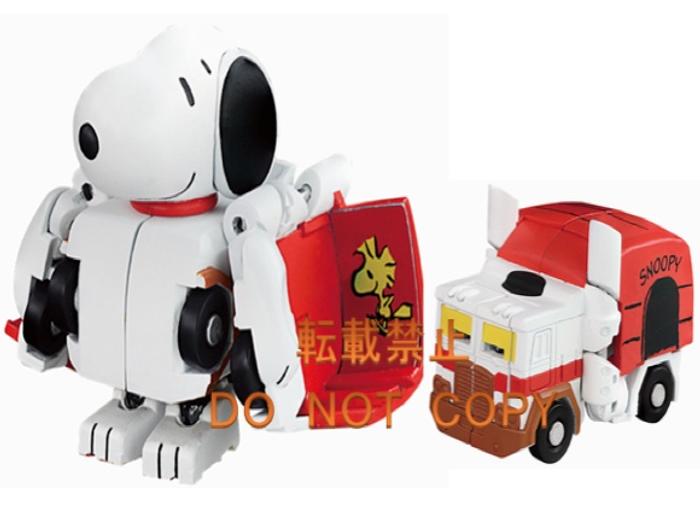 Q Transformers - QTC05 Snoopy