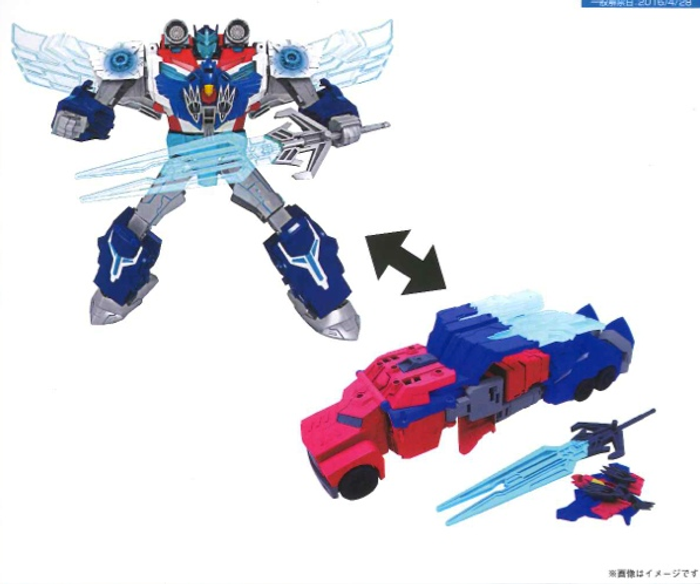 Transformers Adventure - TAV50 Hyper Size Optimus Prime
