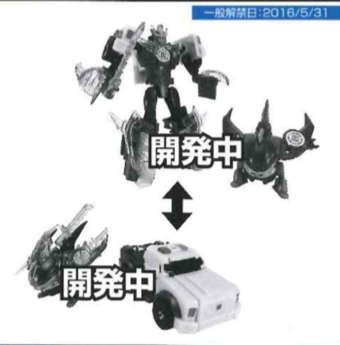 Transformers Adventure - TAV52 Soutosu & Strong Arm