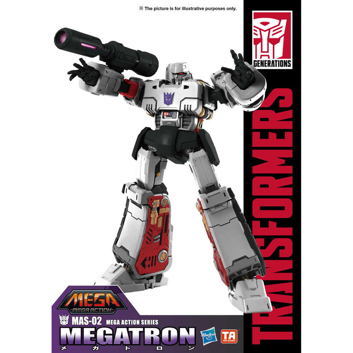 "Toys Alliance - MAS-02 Megatron 18"" Action Figure"