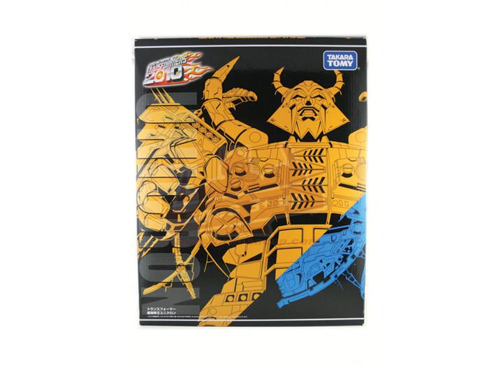 Transformers 2010 - Universal Dominator Unicron