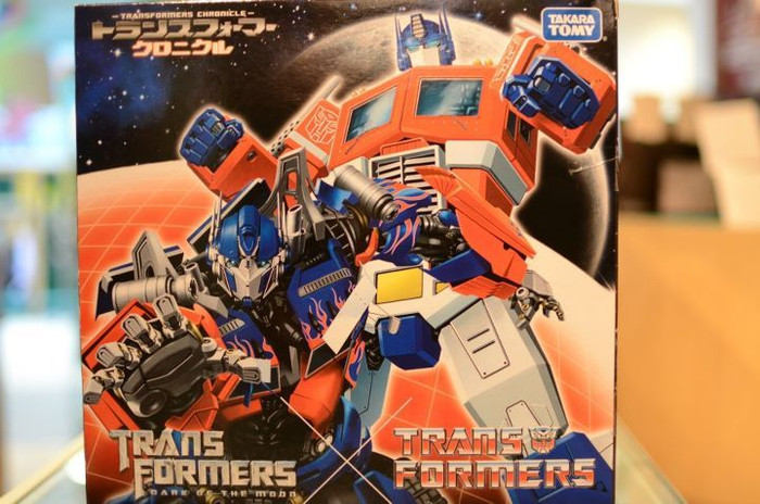 Transformers Chronicles CH01 - G1 Convoy and DOTM Optimus Prime Set