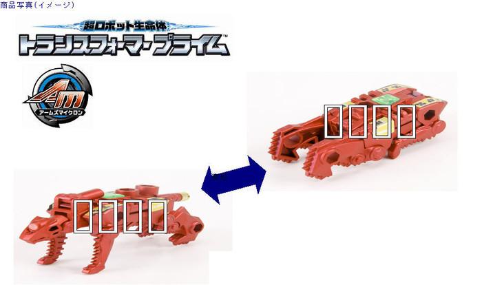 AMW06 Arms Micron Jiro