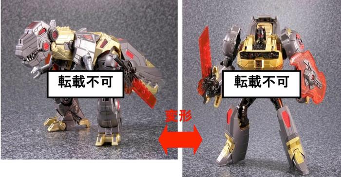 TG19 - Fall of Cybertron Grimlock (Takara)