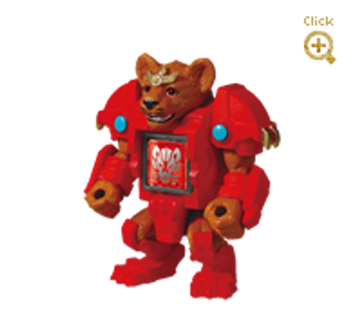 BS-32 - Beast Fight Collection Oruga