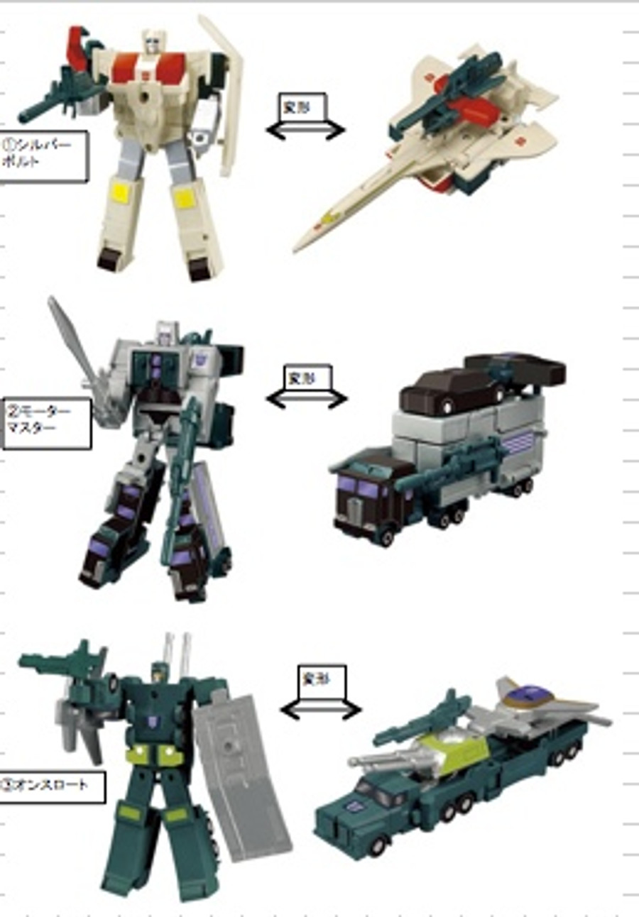 Kabaya Transformers Gum Series 07 - Set of 3