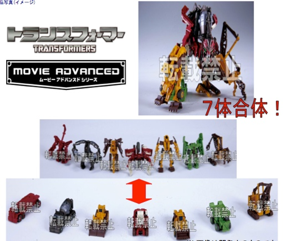 Transformers Age of Extinction - AD13 Devastator (Takara)