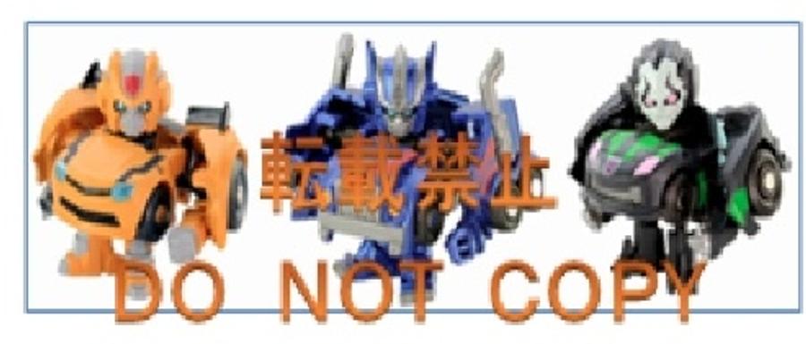 Q Transformers - QTFS01 Animation Three Pack