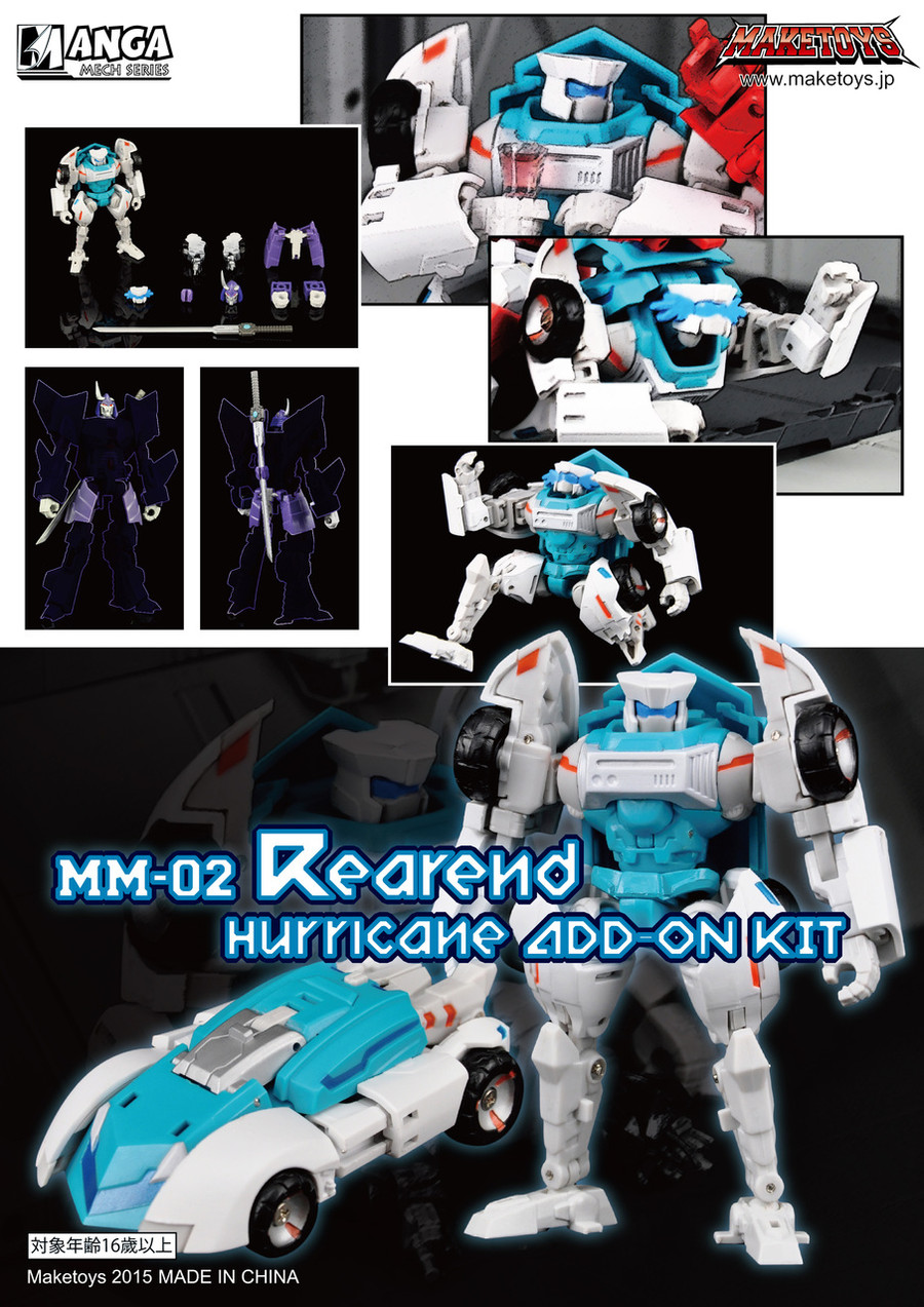 Maketoys - Manga Mech - Rearend and Hurricane Add On Kit
