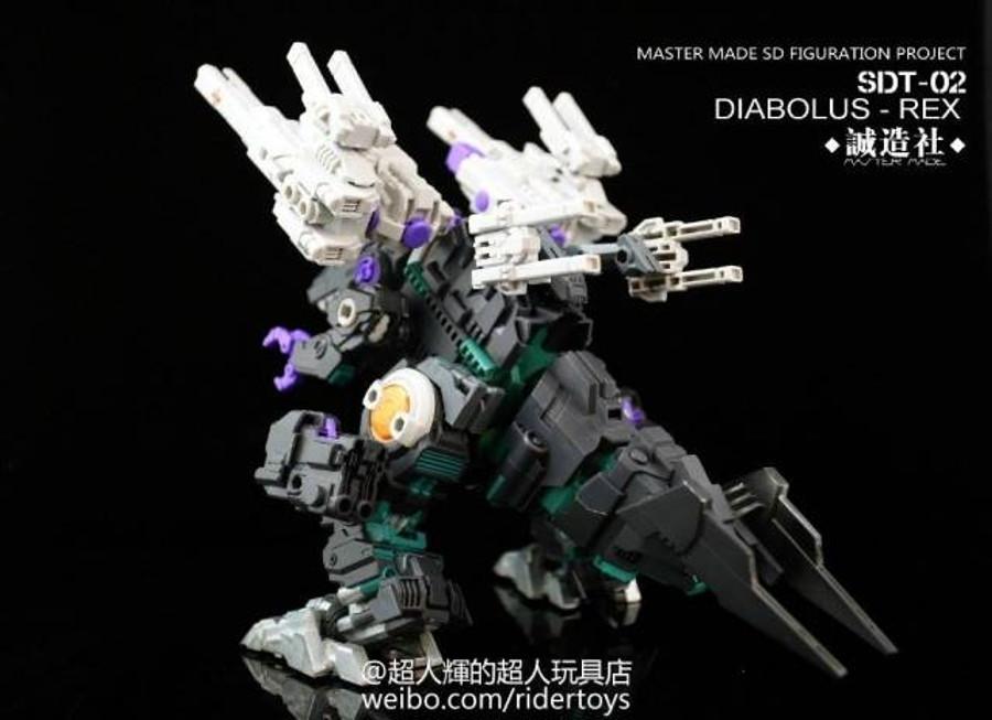 Master Made - SDT-02 Diabolus Rex