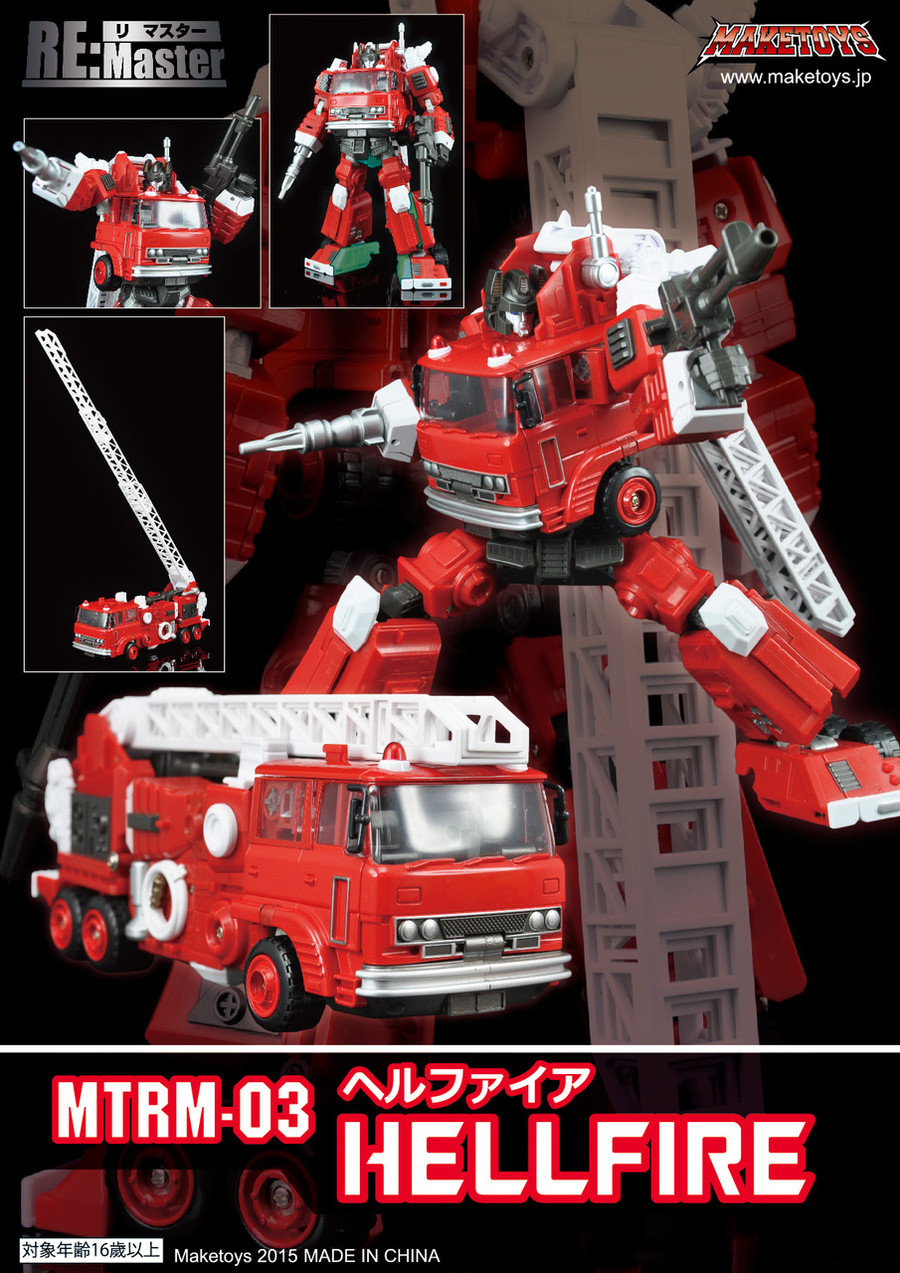 Maketoys Remaster Series - MTRM-03 Hellfire