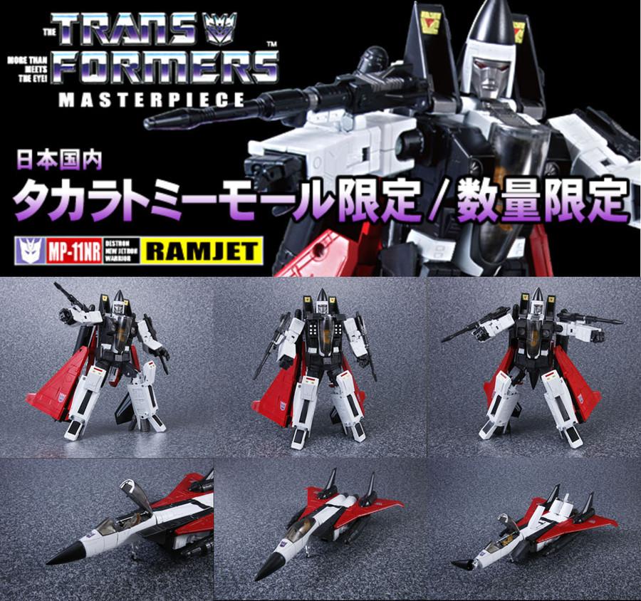 Masterpiece MP-11NR Ramjet (Takara Tomy Mall Exclusive) (Second Shipment)
