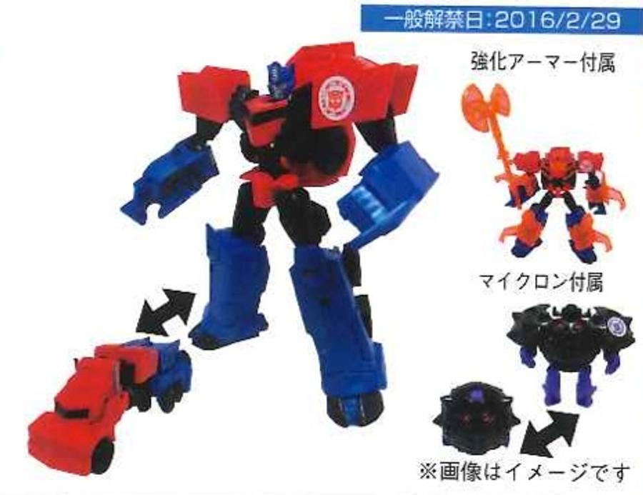 Transformers Adventure - TAV41 Gravity & Optimus Prime Jyuroku Armor