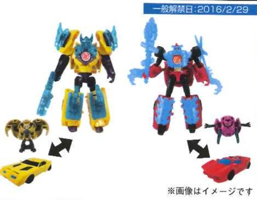 Transformers Adventure - TAV44 Bumblebee & Sideswipe Sublime Armor Set