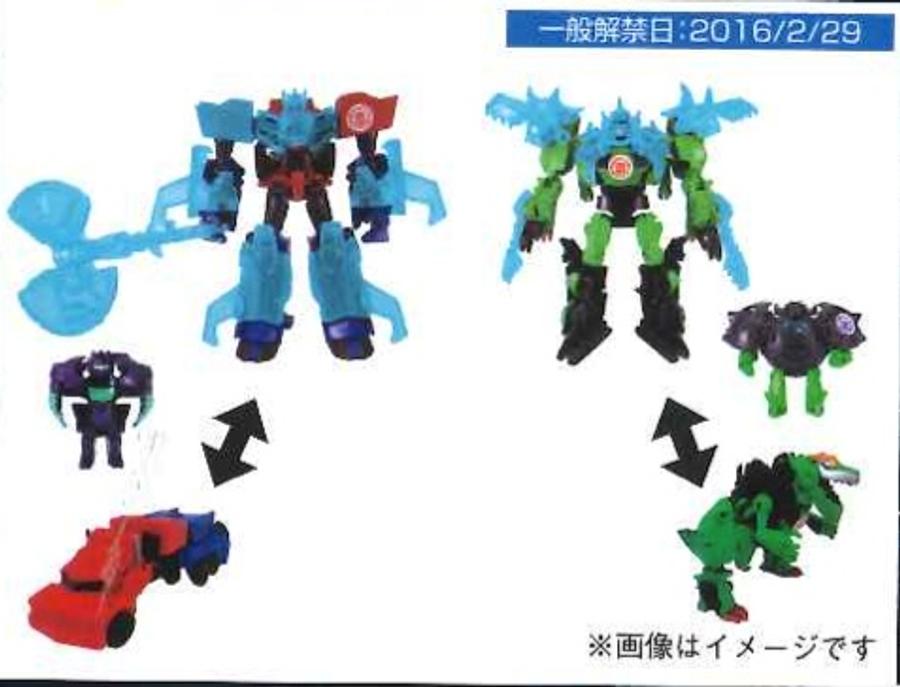 Transformers Adventure - TAV45 Optimus Prime & Grimlock Sublime Armor Set