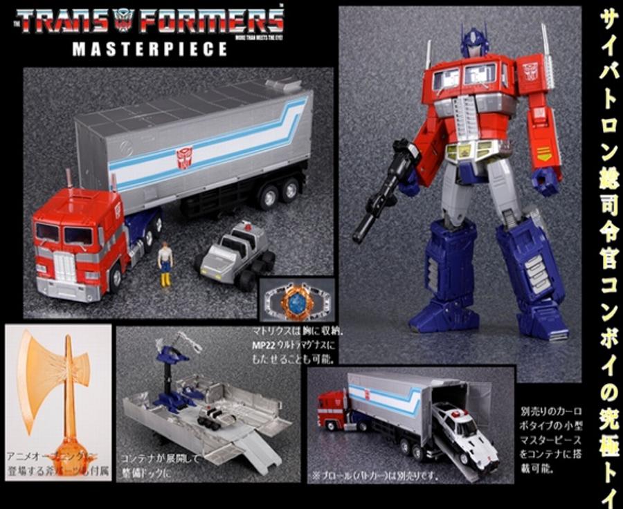 MP-10 Masterpiece Convoy (Optimus Prime) with Trailer (Reissue)