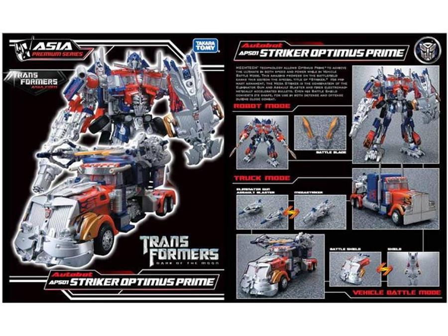 APS-01 - Asia Premium Series Striker Prime