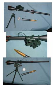 Miniature 1/6th Scale WWII US 75mm Recoilless Gun M20 RARE