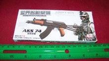 Miniature 1/6th Scale AKS74 Kit MIB